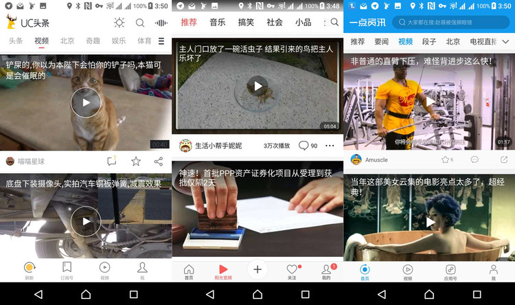 UC-toutiao-yidian-video
