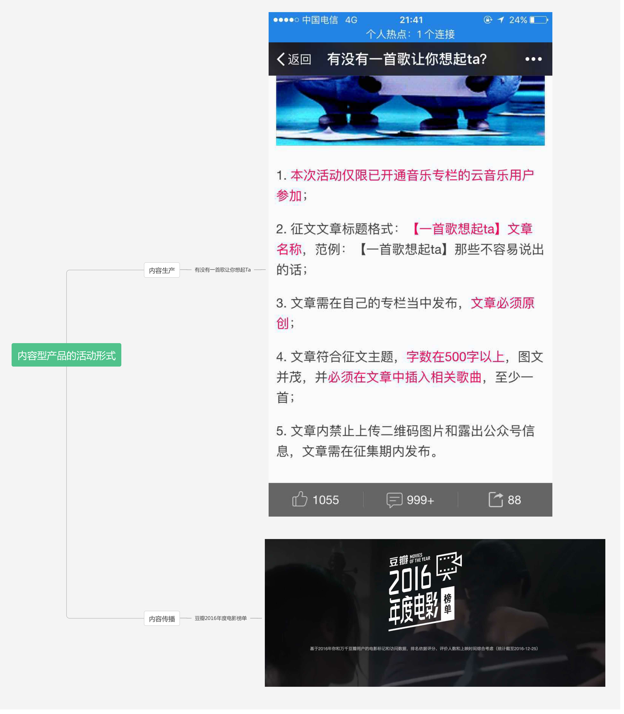 http://static.opp2.com/wp-content/uploads/2018/12/yunying5-1544543488-2.png